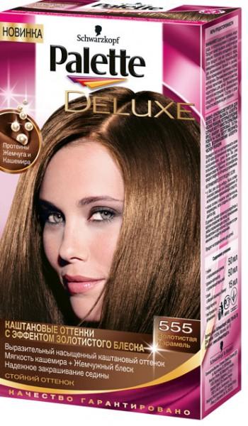 Jlo caramel hair color