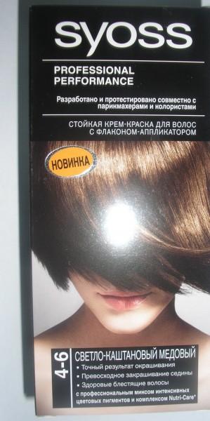 Каштан для волос в домашних условиях для
